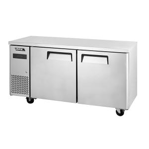 Mesón Refrigerado VMR2PS-260 - Ventus