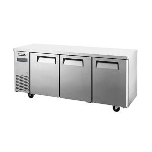 Mesón Refrigerado VMR3PS-480 - Ventus